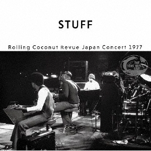 ローリング・ココナツ・レビュー・ジャパン・コンサート1977 CD