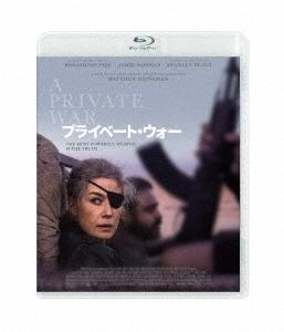 プライベート・ウォー Blu-ray Disc