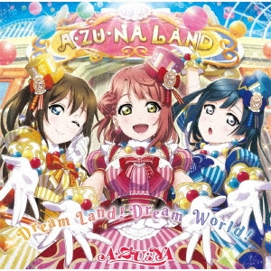 Dream Land!Dream World!
