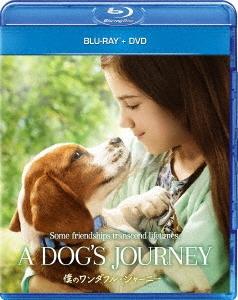 僕のワンダフル・ジャーニー [Blu-ray Disc+DVD] Blu-ray Disc
