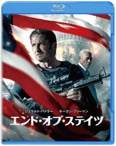 エンド・オブ・ステイツ [Blu-ray Disc+DVD] Blu-ray Disc