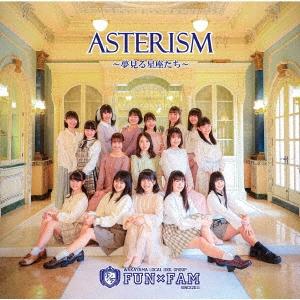 ASTERISM<歌盤> 12cmCD Single