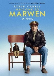 マーウェン DVD