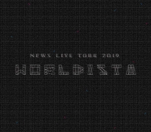 NEWS LIVE TOUR 2019 WORLDISTA [2Blu-ray Disc+ブックレット+VRゴーグル]<初回盤> Blu-ray Disc