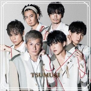 紡 -TSUMUGI-