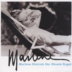 マレーネ・ディートリッヒの全て CD
