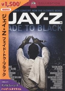 ジェイ・Z フェイド・トゥ・ブラック<期間生産限定盤>