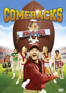 鉄板スポーツ伝説 DVD