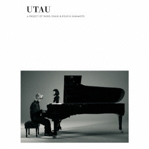 UTAU CD