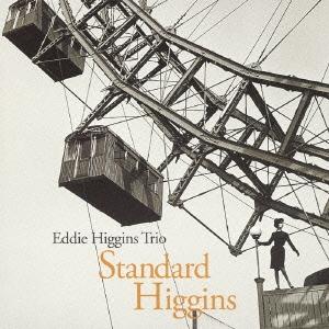 スタンダード・ヒギンズ CD