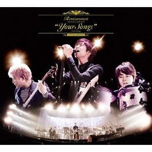 """""""Your Songs"""" with strings at Yokohama Arena [2CD+DVD]<初回生産限定盤>"""