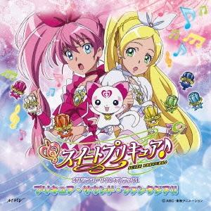 スイートプリキュア♪ オリジナル・サウンドトラック1 プリキュア・サウンド・ファンタジア!! CD