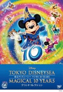 東京ディズニーシー マジカル 10 YEARS グランドコレクション DVD