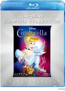 シンデレラ ダイヤモンド・コレクション [Blu-ray Disc+DVD]