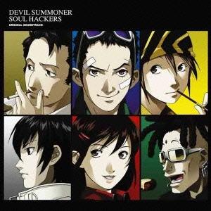 「デビルサマナー ソウル ハッカーズ」オリジナル・サウンドトラック [SVWC-7885]