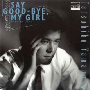 山本達彦/SAY GOOD-BYE, MY GIRL [MEGTO-10313]