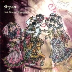 Arpan -Tabla Solo- CD