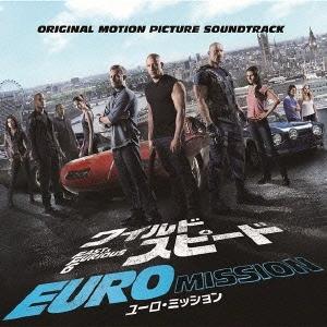 ワイルド・スピード EURO MISSION オリジナル・サウンドトラック CD