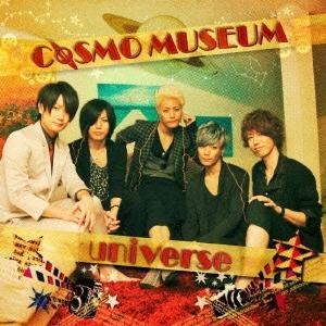 universe/COSMO MUSEUM[UNVS-008]