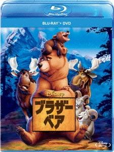 ブラザー・ベア ブルーレイ+DVDセット [Blu-ray Disc+DVD]