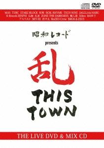 昭和レコード presents -乱 THIS TOWN- [DVD+CD]