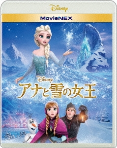 クリス・バック/アナと雪の女王 MovieNEX [Blu-ray Disc+DVD] [VWAS-5331]