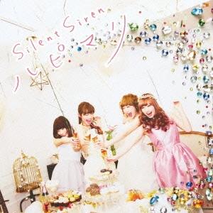 SILENT SIREN/ハピマリ [CD+DVD]<初回生産限定盤>[MUCD-9081]