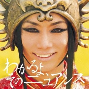テキーラ東京/Kung-Fu Lady [YZPS-5020]
