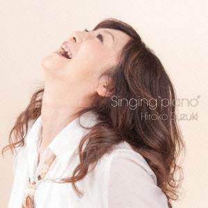 "Singing ""piano"" CD"