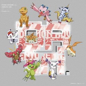 デジモンアドベンチャー tri.キャラクターソング「デジモン編」<初回限定盤>[NECA-33007]
