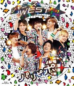 ジャニーズWEST 1st Tour パリピポ<通常盤> Blu-ray Disc