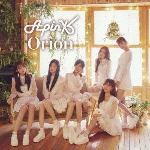 Orion (B) [CD+DVD]<初回限定盤> 12cmCD Single