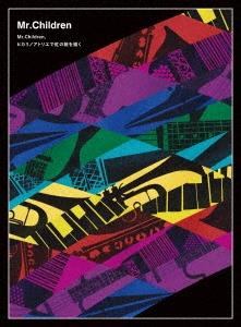 Mr.Children、ヒカリノアトリエで虹の絵を描く [DVD+CD] DVD