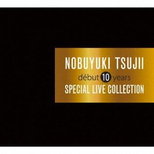 CDデビュー10周年記念 スペシャルLIVEコレクション [3CD+DVD]<初回生産限定スペシャルBOX盤> CD