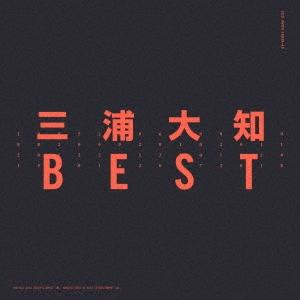 三浦大知/BEST [2CD+スマプラ付] [AVCD-16839]