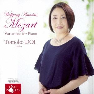土居知子 (Classical)/モーツァルト変奏曲集[WWCC-7866]