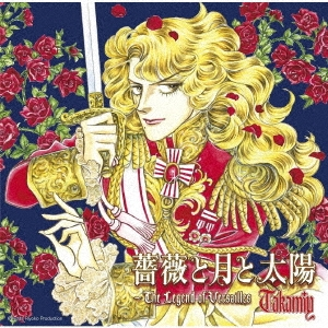 薔薇と月と太陽~The Legend of Versailles<初回限定盤A>