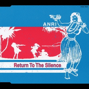 Return To The Silence