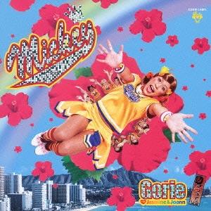 Gorie with Jasmine &Joann/Mickey [CD+DVD]<通常盤>[YRCN-10060]