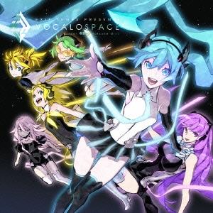 EXIT TUNES PRESENTS VOCALOSPACE feat.初音ミク-Hatsune Miku<通常盤>