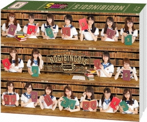 NOGIBINGO!5 Blu-ray BOX Blu-ray Disc