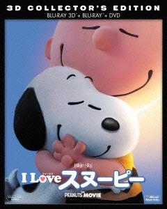 I LOVE スヌーピー THE PEANUTS MOVIE 3D 2Dブルーレイ&DVD<初回生産限定版> Blu-ray 3D