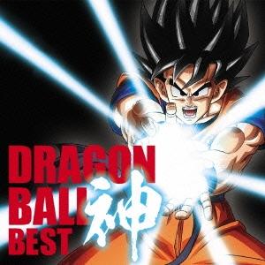 アニメ「ドラゴンボール」放送30周年記念 ドラゴンボール 神 BEST<通常盤> CD