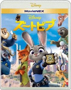 バイロン・ハワード/ズートピア MovieNEX [Blu-ray Disc+DVD] [VWAS-6298]