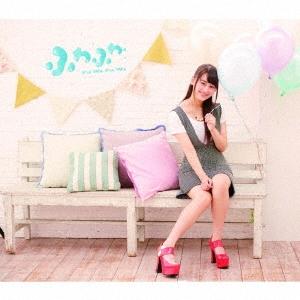 ふわふわ/晴天HOLIDAY/Oh!-Ma-Tsu-Ri! 【石井美優ソロジャケットver】 [AVCD-16716]