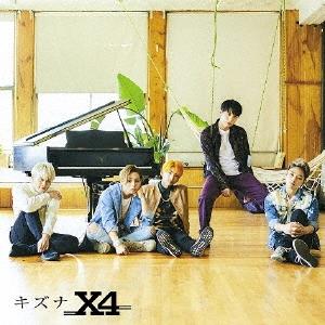 X4/キズナ [CD+DVD]<初回限定盤B>[TECX-8]