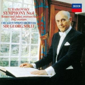 ゲオルグ・ショルティ/シカゴ交響楽団 チャイコフスキー