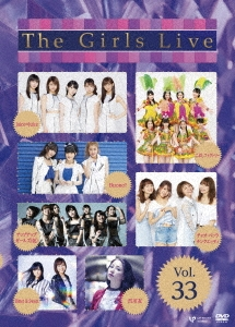 The Girls Live Vol.33
