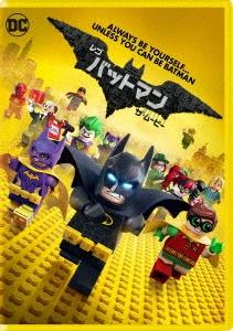 ウィル・アーネット/レゴ バットマン ザ・ムービー (デジタルコピー付)<初回仕様版> [1000649902]