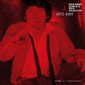 一人~コンプリート・ソロ・コレクション1972-1987
